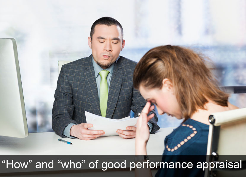 howwhoofperformanceappraisal